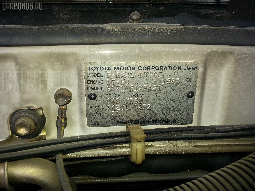 Рычаг TOYOTA CHASER GX71 1G-EU Фото 2