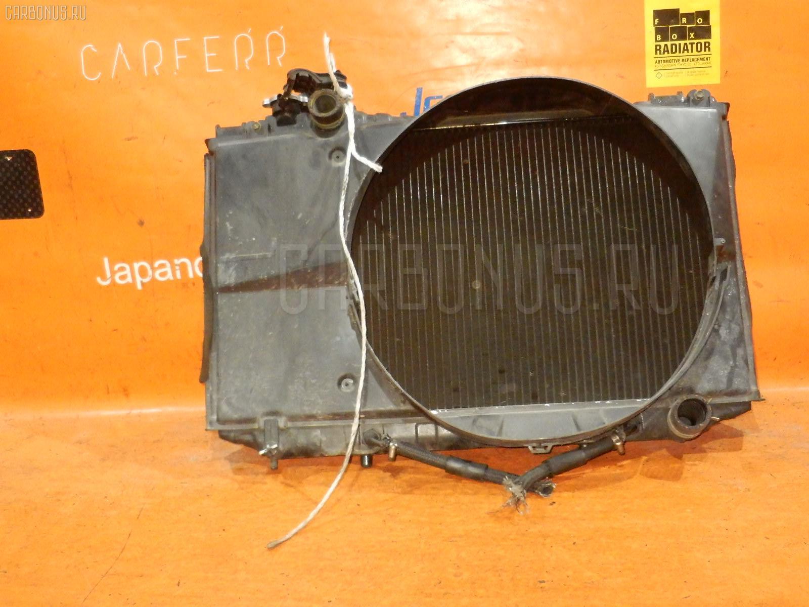 Радиатор ДВС TOYOTA CHASER GX71 1G-EU Фото 2