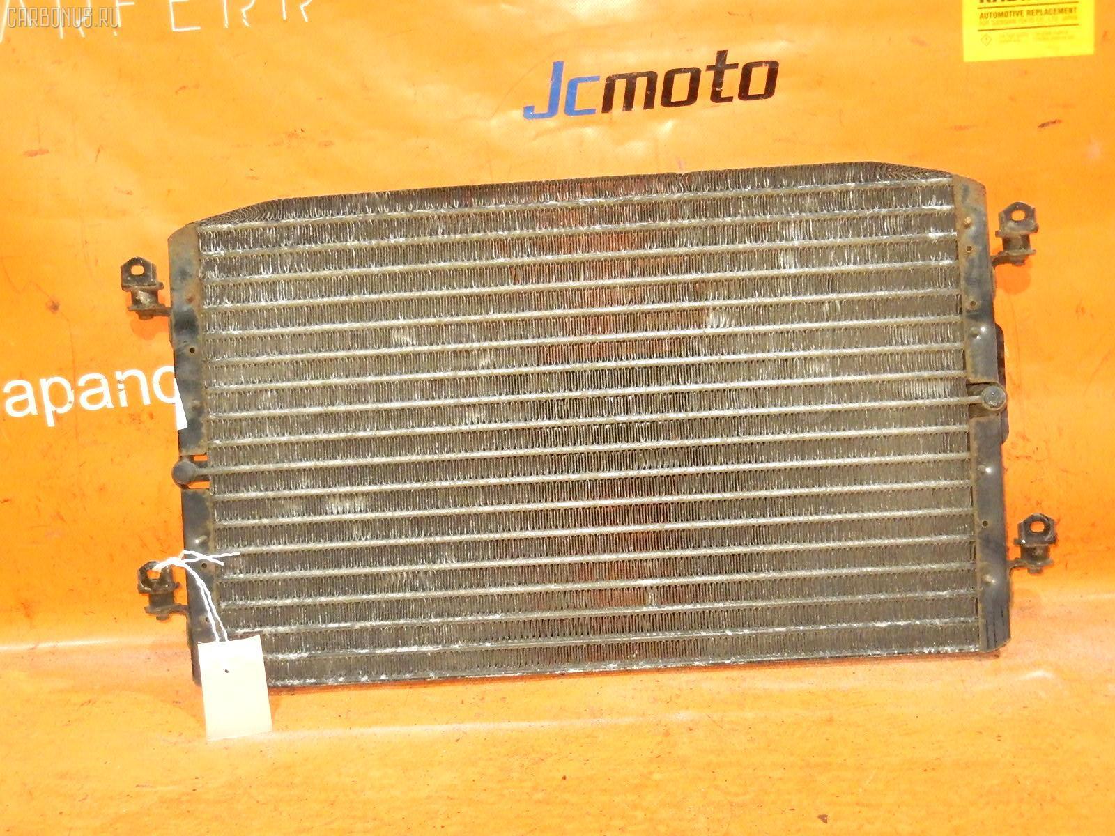 Радиатор кондиционера Toyota Chaser GX71 1G-EU Фото 1