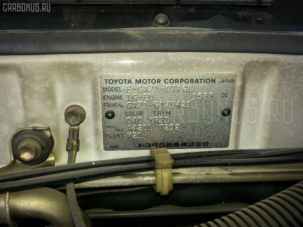 Привод TOYOTA CHASER GX71 1G-EU Фото 2