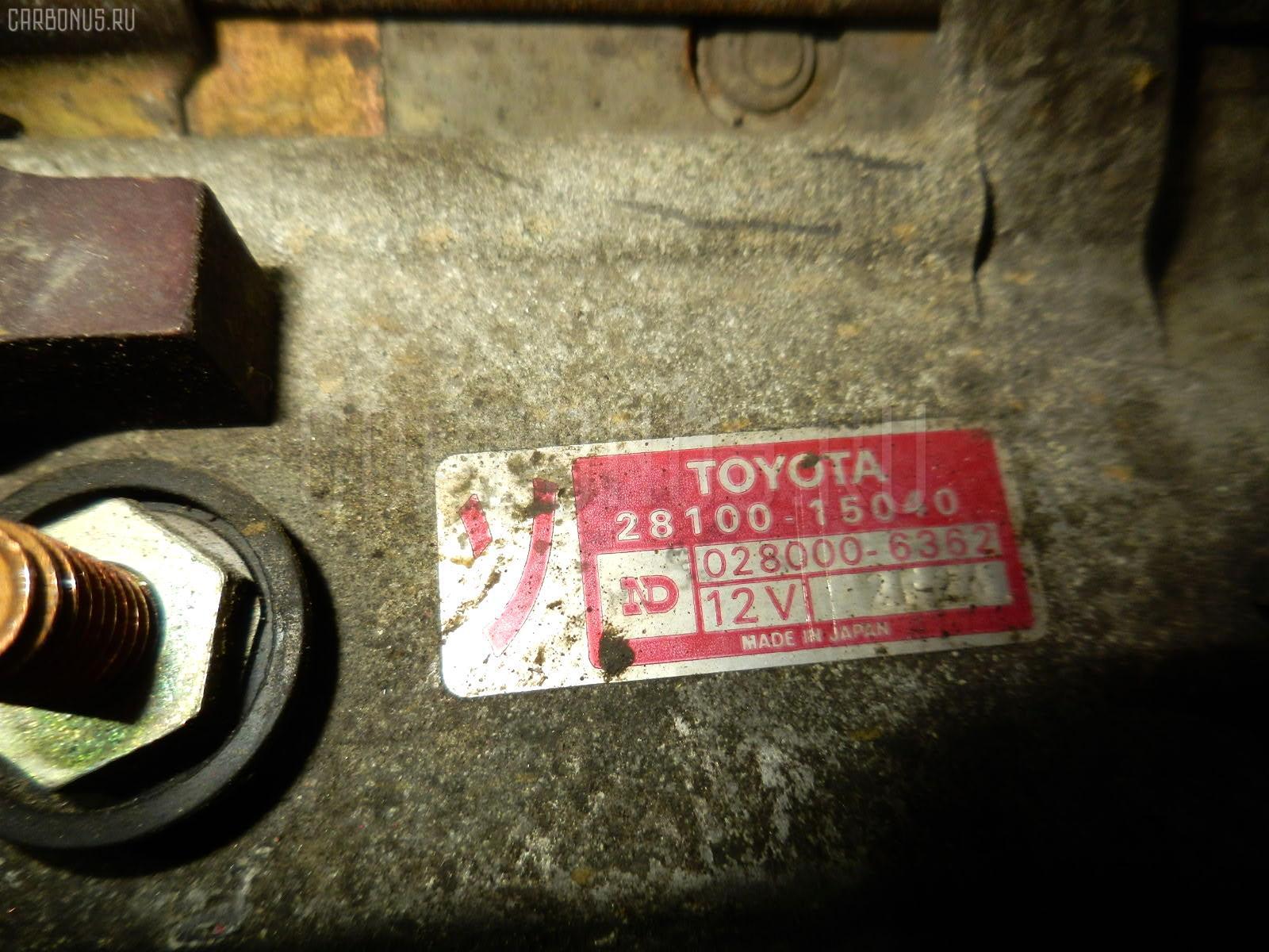 Стартер TOYOTA CHASER GX71 1G-EU Фото 3