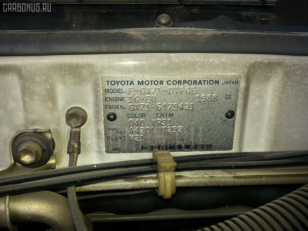 Стартер TOYOTA CHASER GX71 1G-EU Фото 5