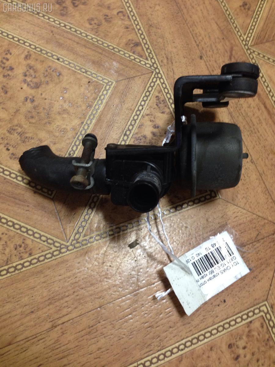 Клапан отопителя Toyota Chaser GX71 1G-EU Фото 1
