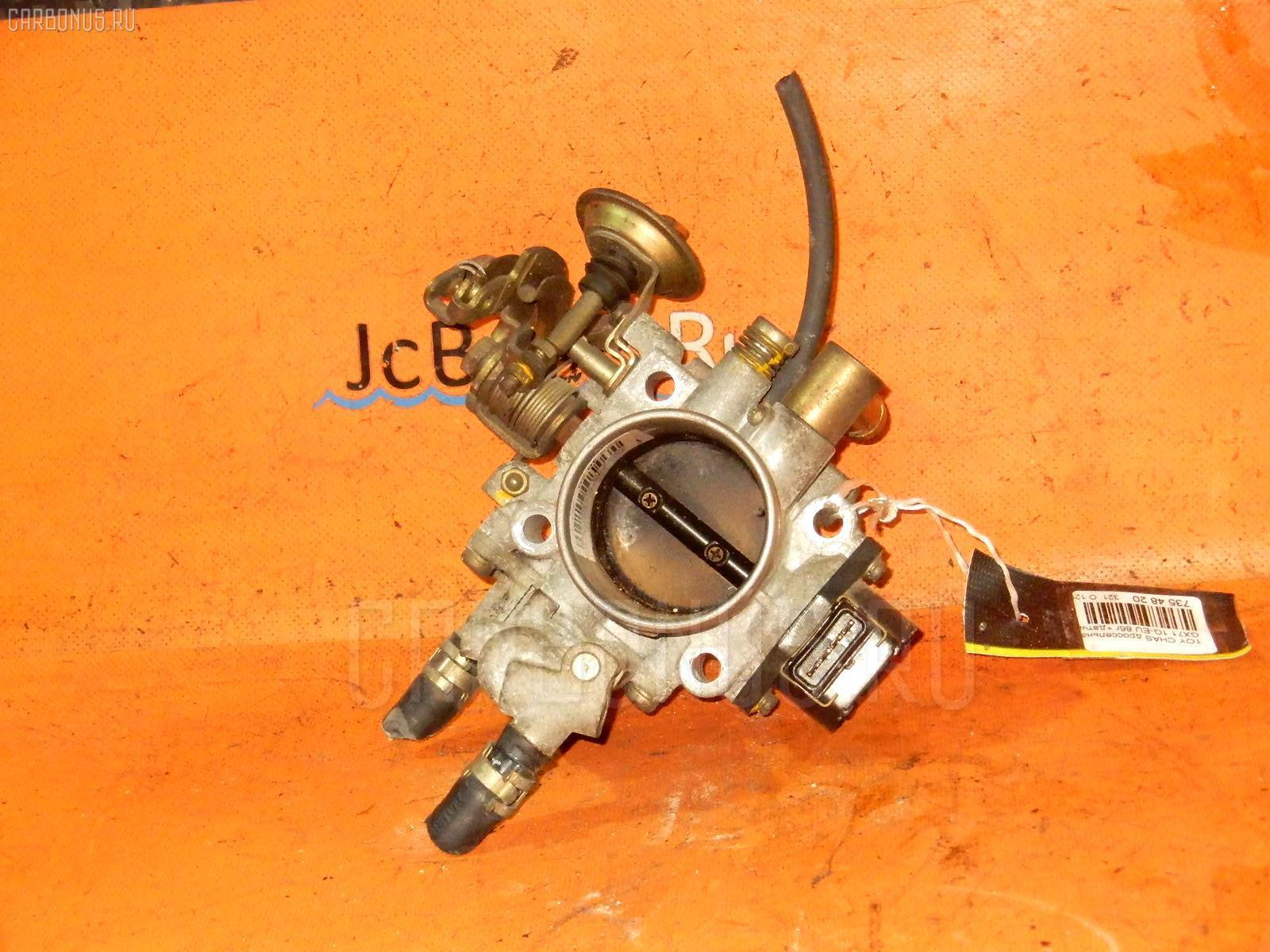 Дроссельная заслонка TOYOTA CHASER GX71 1G-EU. Фото 3