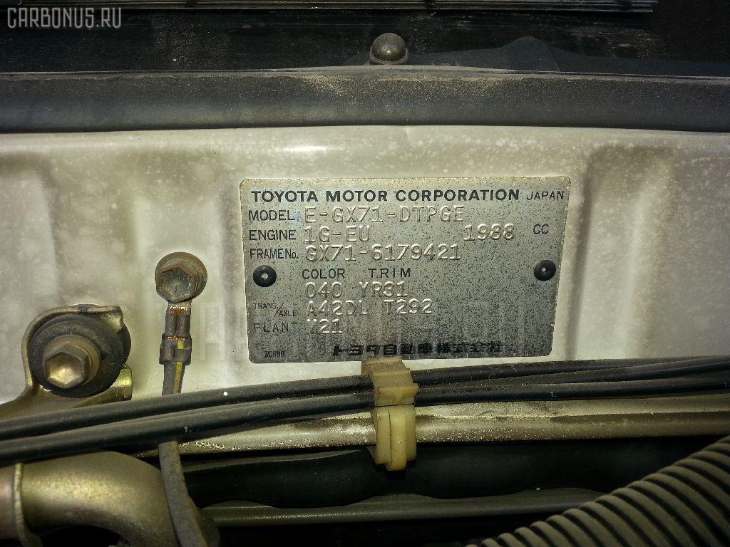 Крышка динамика TOYOTA CHASER GX71 Фото 3
