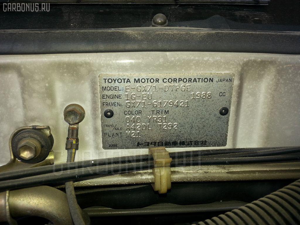 Бак топливный TOYOTA CHASER GX71 1G-EU Фото 3