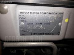 Стоп Toyota Corolla runx NZE121 Фото 3
