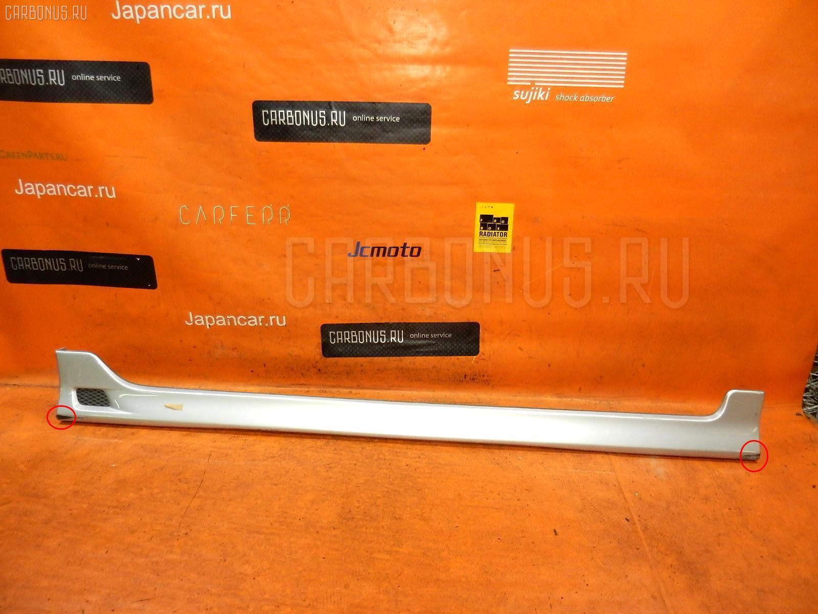 Порог кузова пластиковый ( обвес ) TOYOTA COROLLA RUNX NZE121 Фото 6