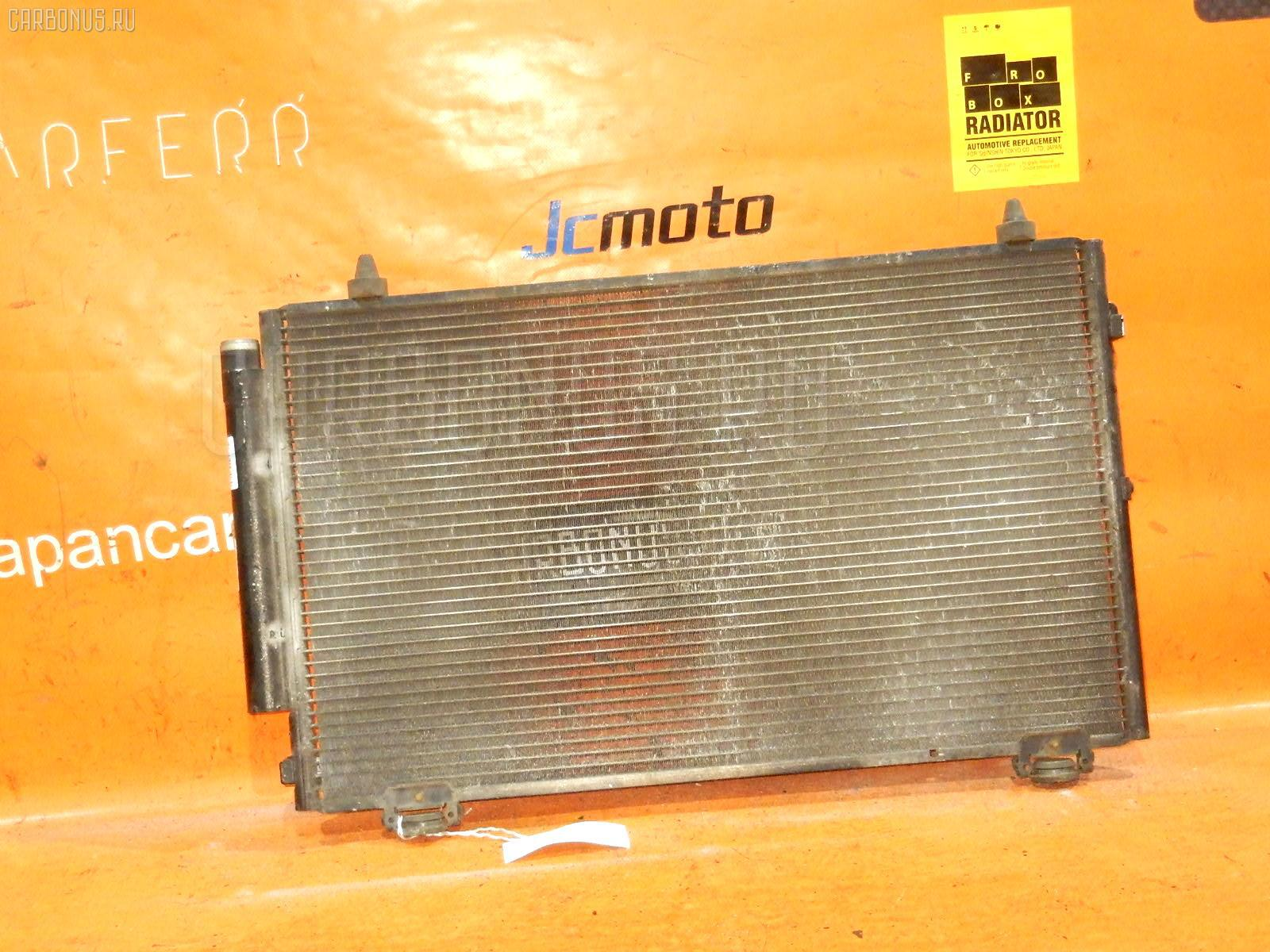 Радиатор кондиционера TOYOTA COROLLA RUNX NZE121 1NZ-FE. Фото 4