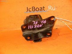 Подушка двигателя TOYOTA COROLLA RUNX NZE121 1NZ-FE Фото 3