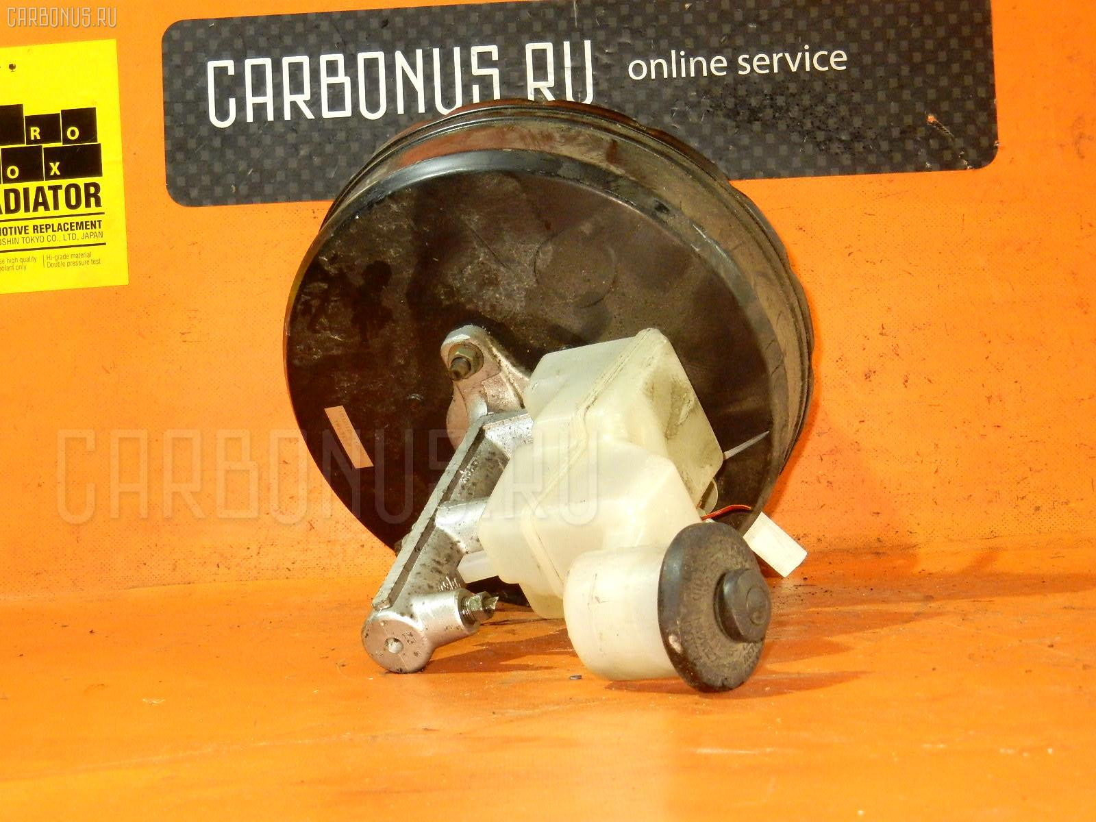 Главный тормозной цилиндр TOYOTA COROLLA RUNX NZE121 1NZ-FE. Фото 5