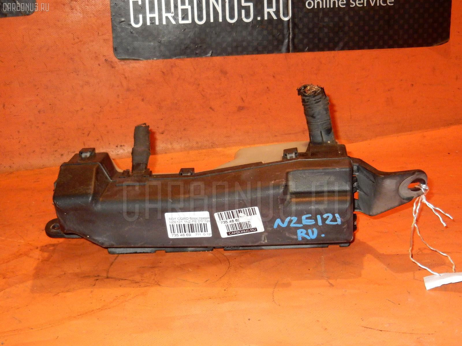Блок предохранителей TOYOTA COROLLA RUNX NZE121 1NZ-FE Фото 1