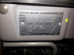 Шторка багажника Toyota Corolla runx NZE121 Фото 2