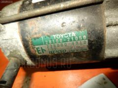 Стартер Toyota Corolla runx NZE121 1NZ-FE Фото 3
