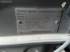 Бачок расширительный на Toyota Rav4 SXA11G 3S-FE Фото 2