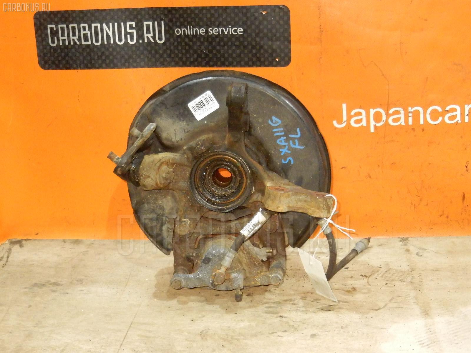 Ступица TOYOTA RAV4 SXA11G 3S-FE. Фото 8