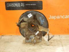 Ступица TOYOTA RAV4 SXA11G 3S-FE Фото 1