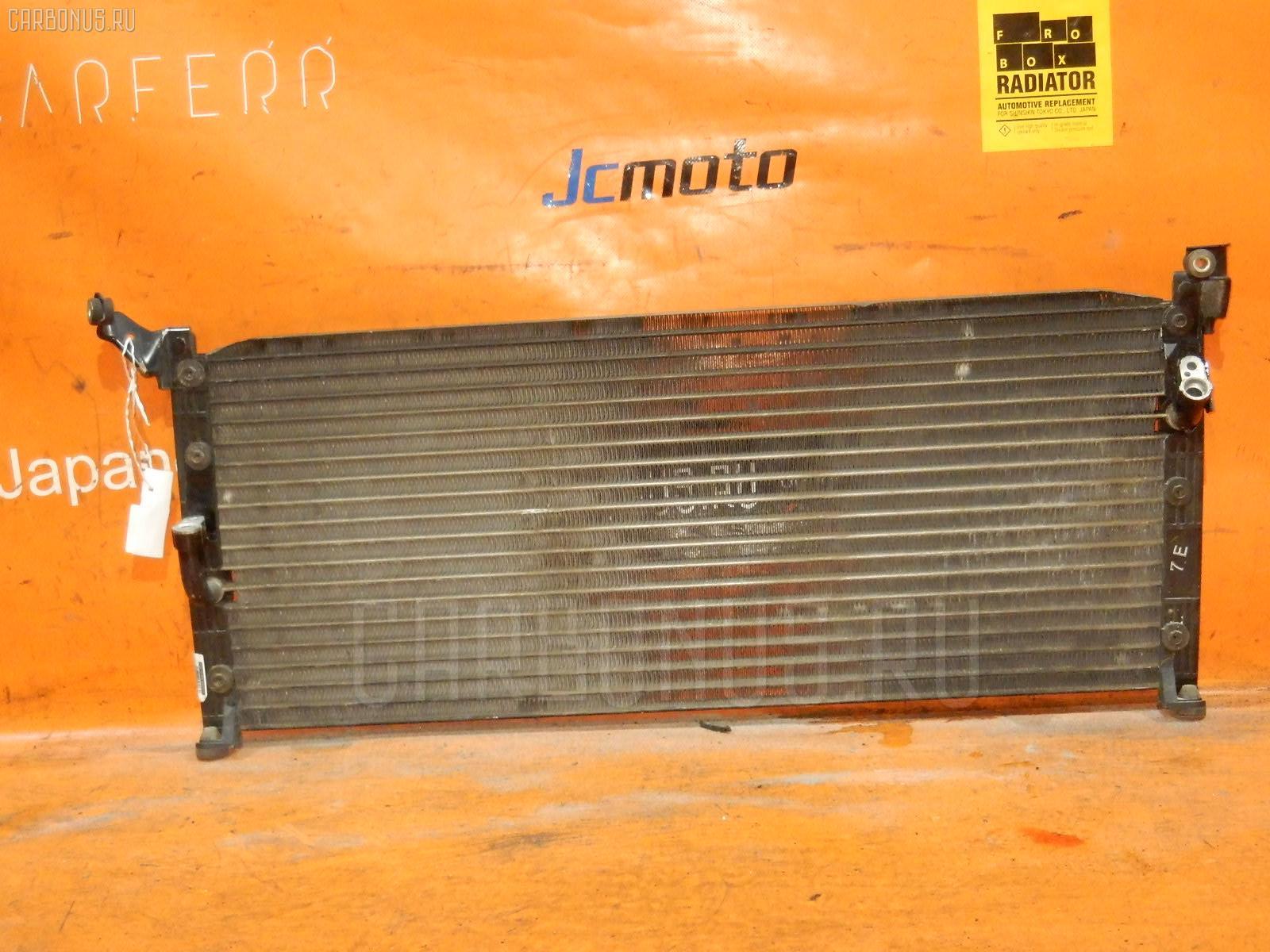 Радиатор кондиционера TOYOTA RAV4 SXA11G 3S-FE. Фото 3