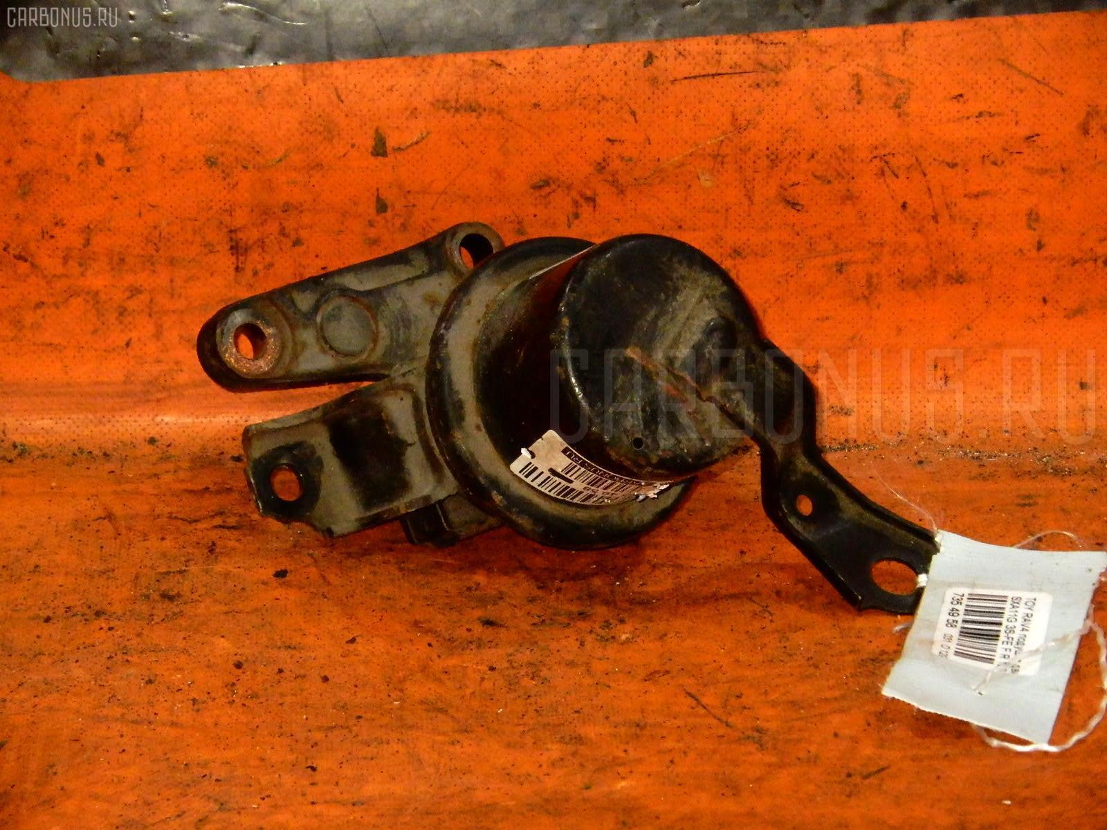 Подушка двигателя TOYOTA RAV4 SXA11G 3S-FE. Фото 4