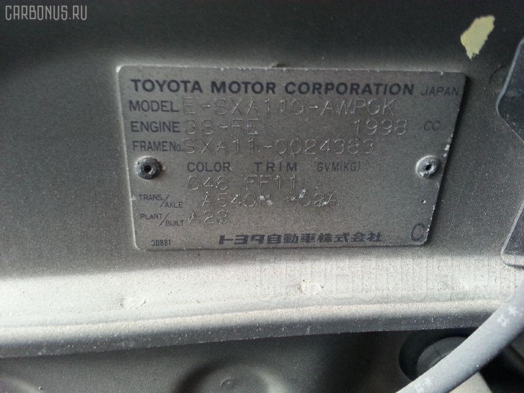 Подушка двигателя TOYOTA RAV4 SXA11G 3S-FE Фото 3