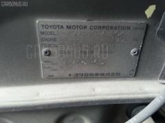 Пружина TOYOTA RAV4 SXA11G 3S-FE Фото 2