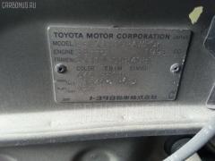 Привод Toyota Rav4 SXA11G 3S-FE Фото 2