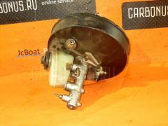 Главный тормозной цилиндр TOYOTA RAV4 SXA11G 3S-FE Фото 2