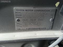 Шланг кондиционера TOYOTA RAV4 SXA11G 3S-FE Фото 2