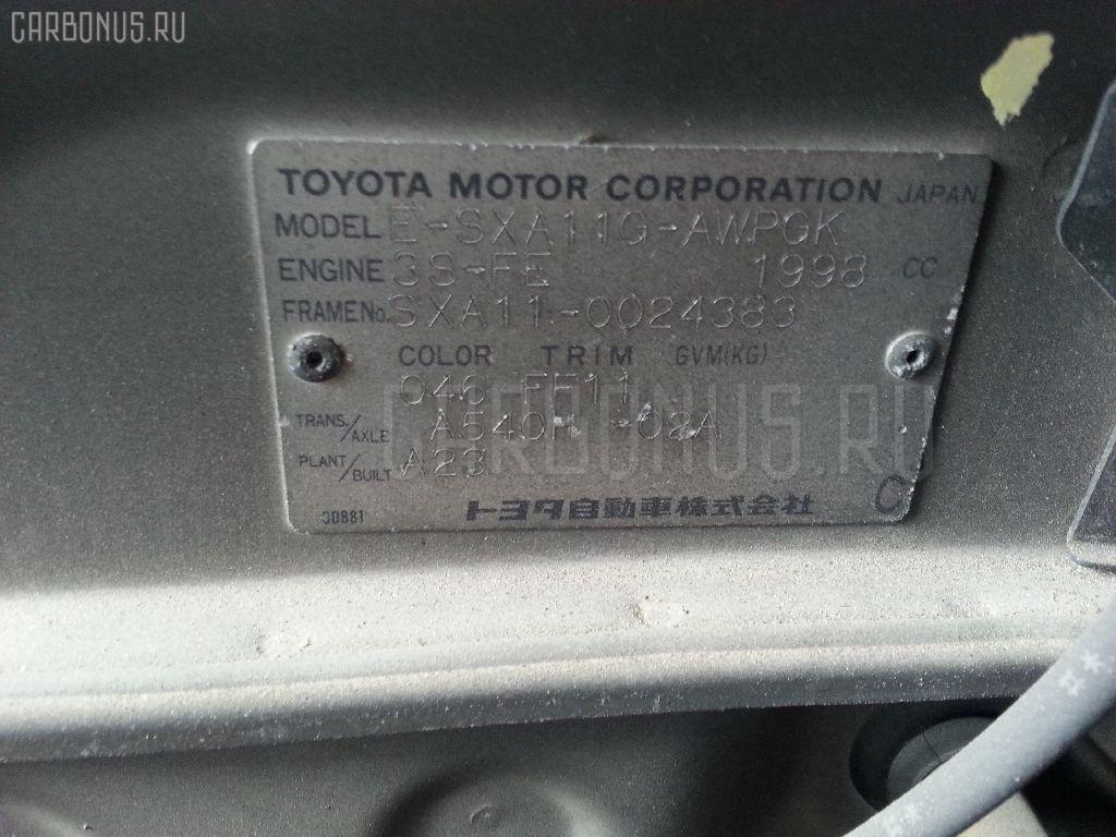 Рычаг TOYOTA RAV4 SXA11G 3S-FE Фото 2