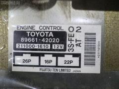 Двигатель TOYOTA RAV4 SXA11G 3S-FE Фото 13
