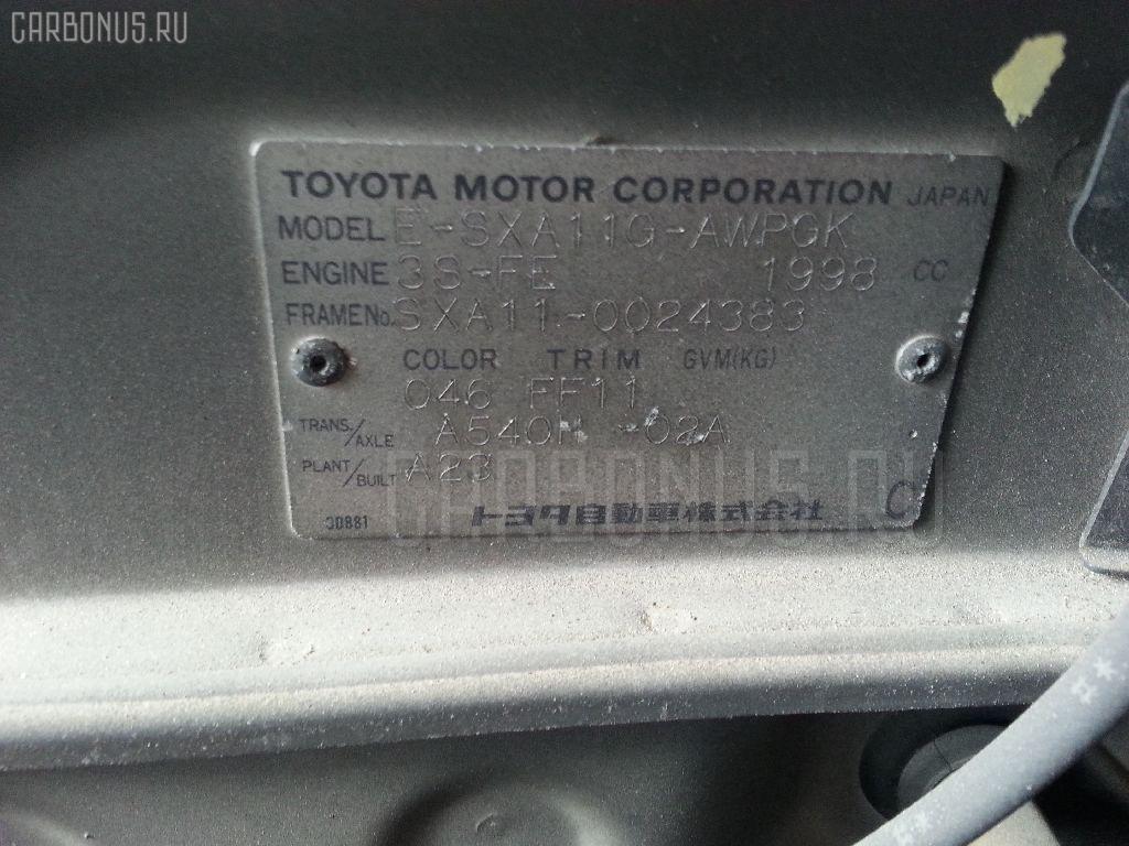 Тросик на коробку передач TOYOTA RAV4 SXA11G 3S-FE Фото 2