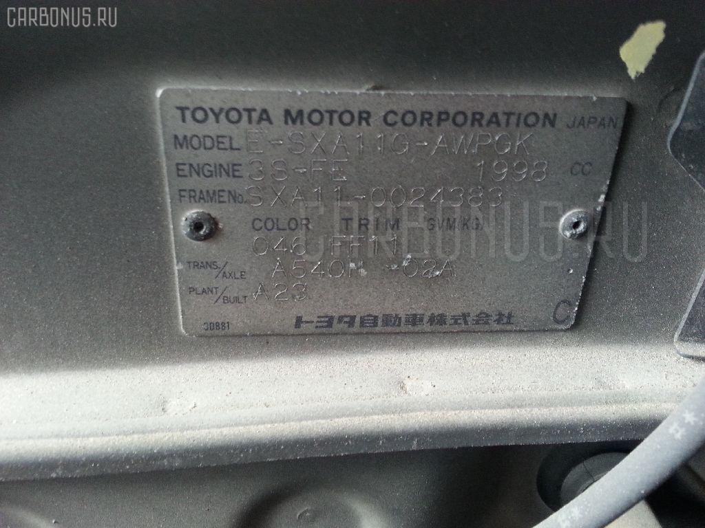 Стартер TOYOTA RAV4 SXA11G 3S-FE Фото 5