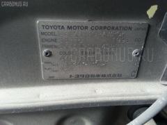 Стартер Toyota Rav4 SXA11G 3S-FE Фото 8