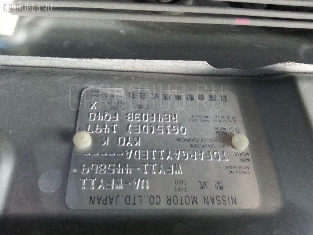 Радиатор ДВС NISSAN WINGROAD WFY11 QG15-DE Фото 3