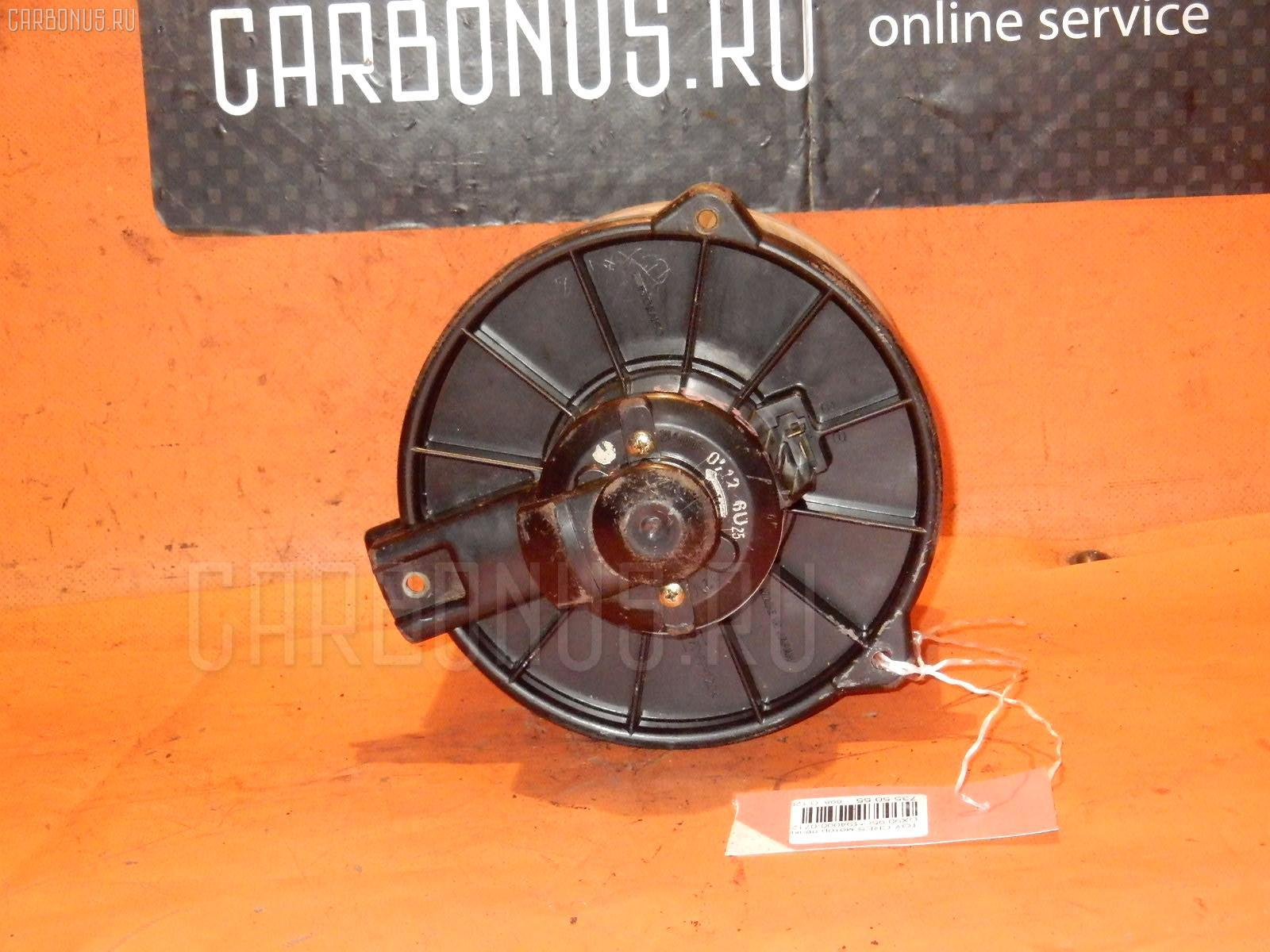 Мотор печки TOYOTA CRESTA GX90 Фото 2