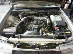 Брызговик Toyota Cresta GX90 Фото 3
