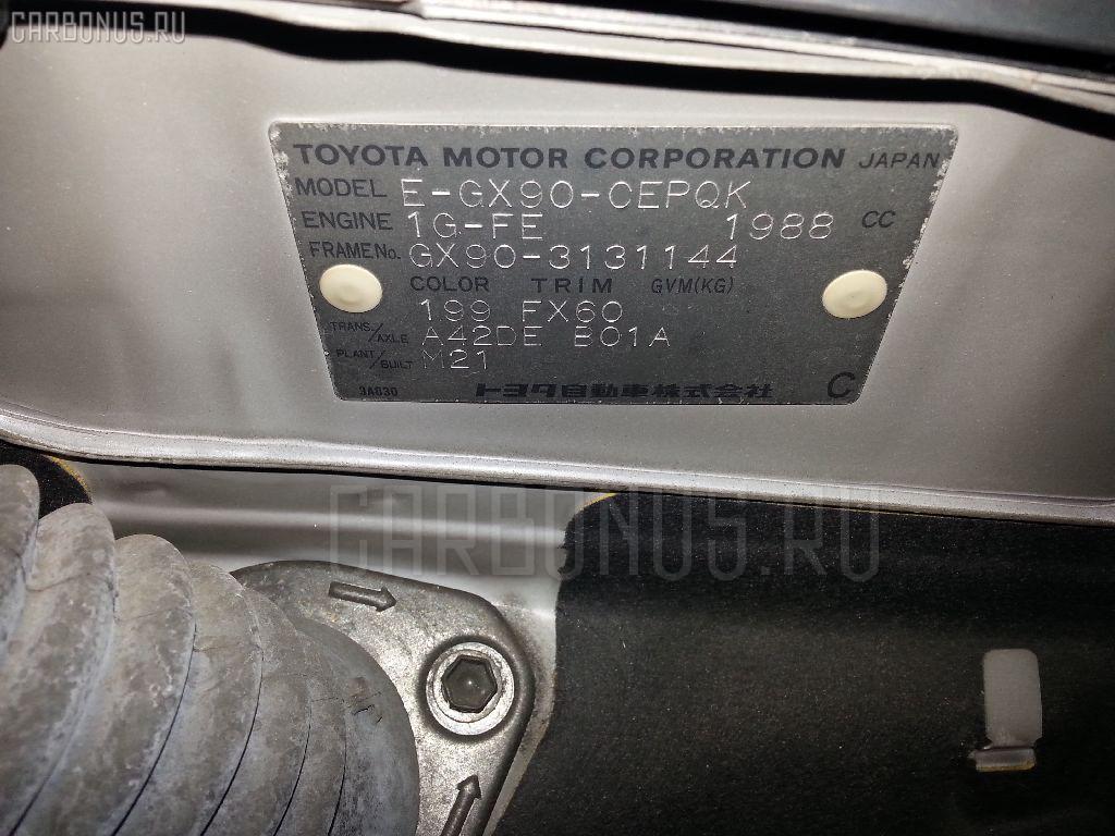 Рычаг TOYOTA CRESTA GX90 1G-FE Фото 3