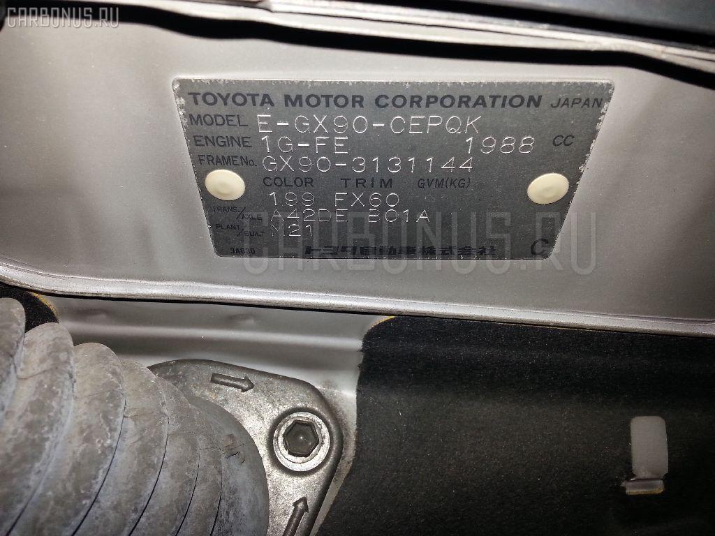 Компрессор кондиционера TOYOTA CRESTA GX90 1G-FE Фото 4