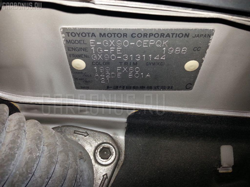 Подушка двигателя TOYOTA CRESTA GX90 1G-FE Фото 3