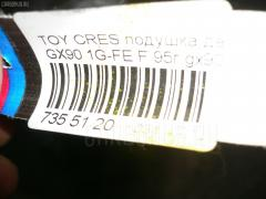 Подушка двигателя Toyota Cresta GX90 1G-FE Фото 9