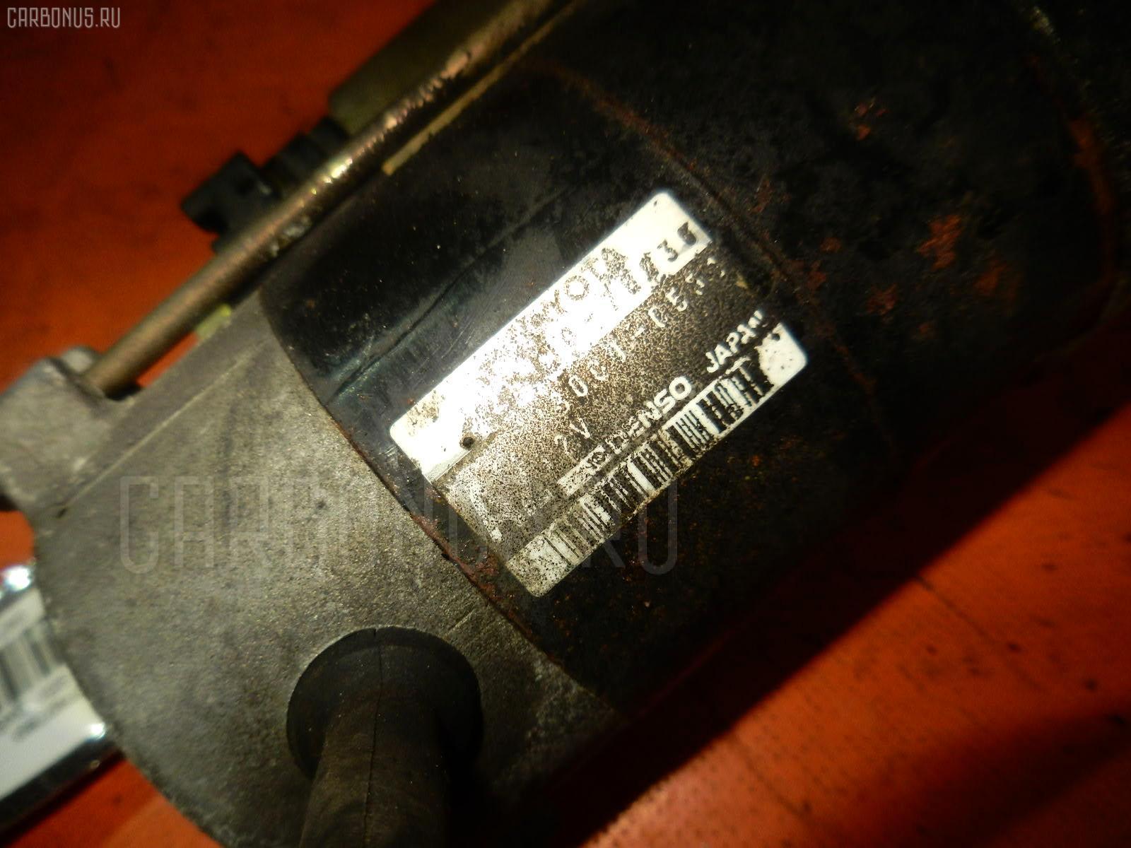 Стартер TOYOTA CRESTA GX90 1G-FE Фото 4