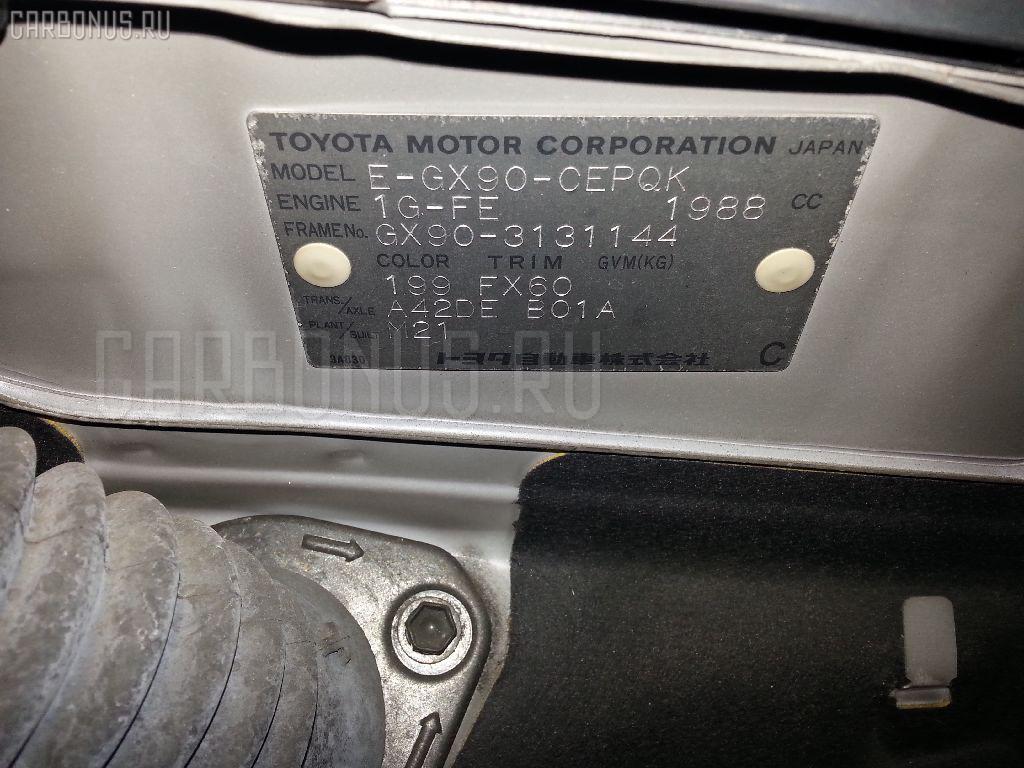 Стартер TOYOTA CRESTA GX90 1G-FE Фото 5