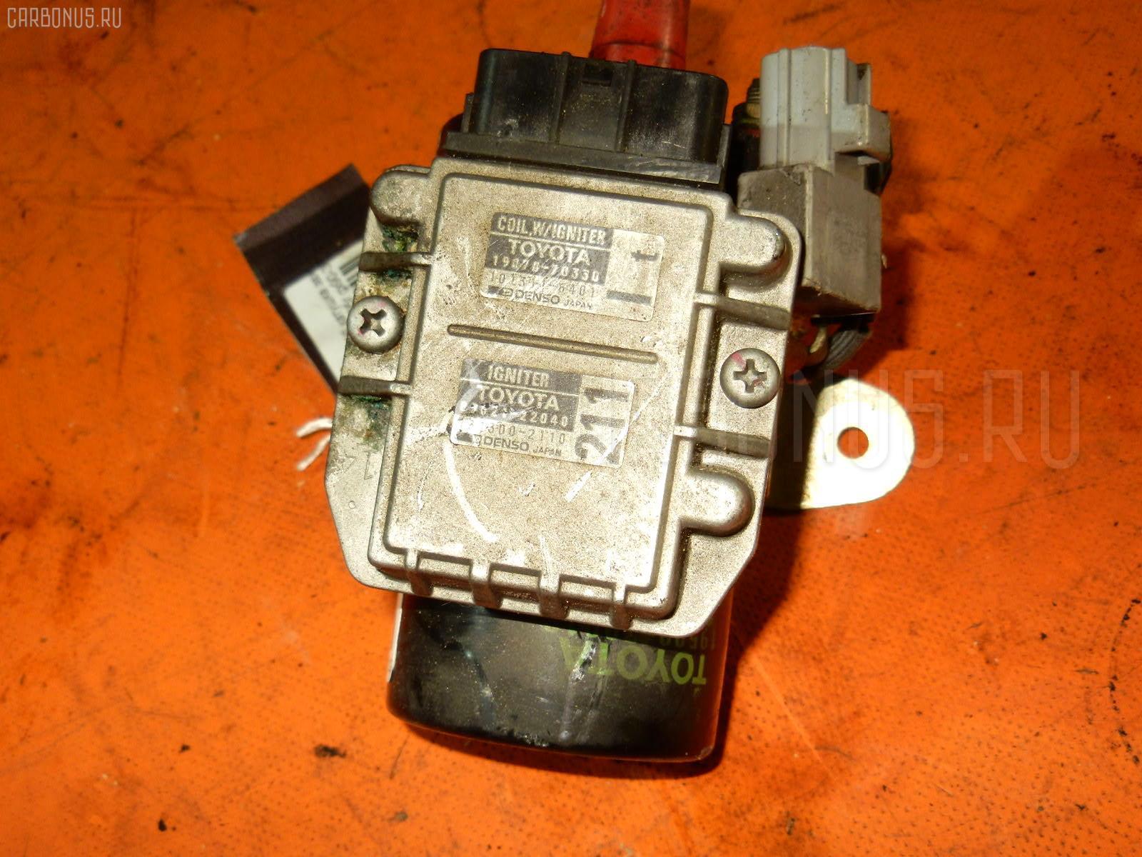 Катушка зажигания TOYOTA CRESTA GX90 1G-FE. Фото 8
