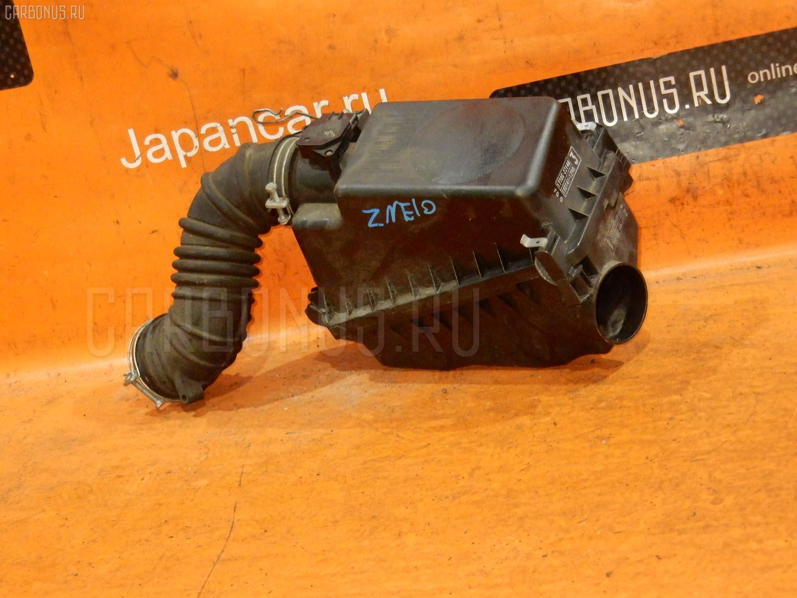 Корпус воздушного фильтра TOYOTA WISH ZNE10G 1ZZ-FE Фото 2