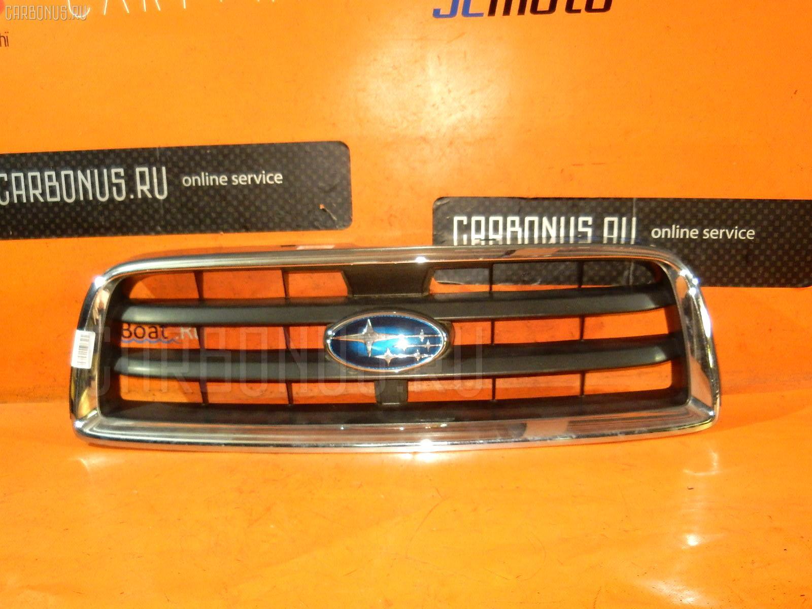 Решетка радиатора Subaru Forester SG5 Фото 1