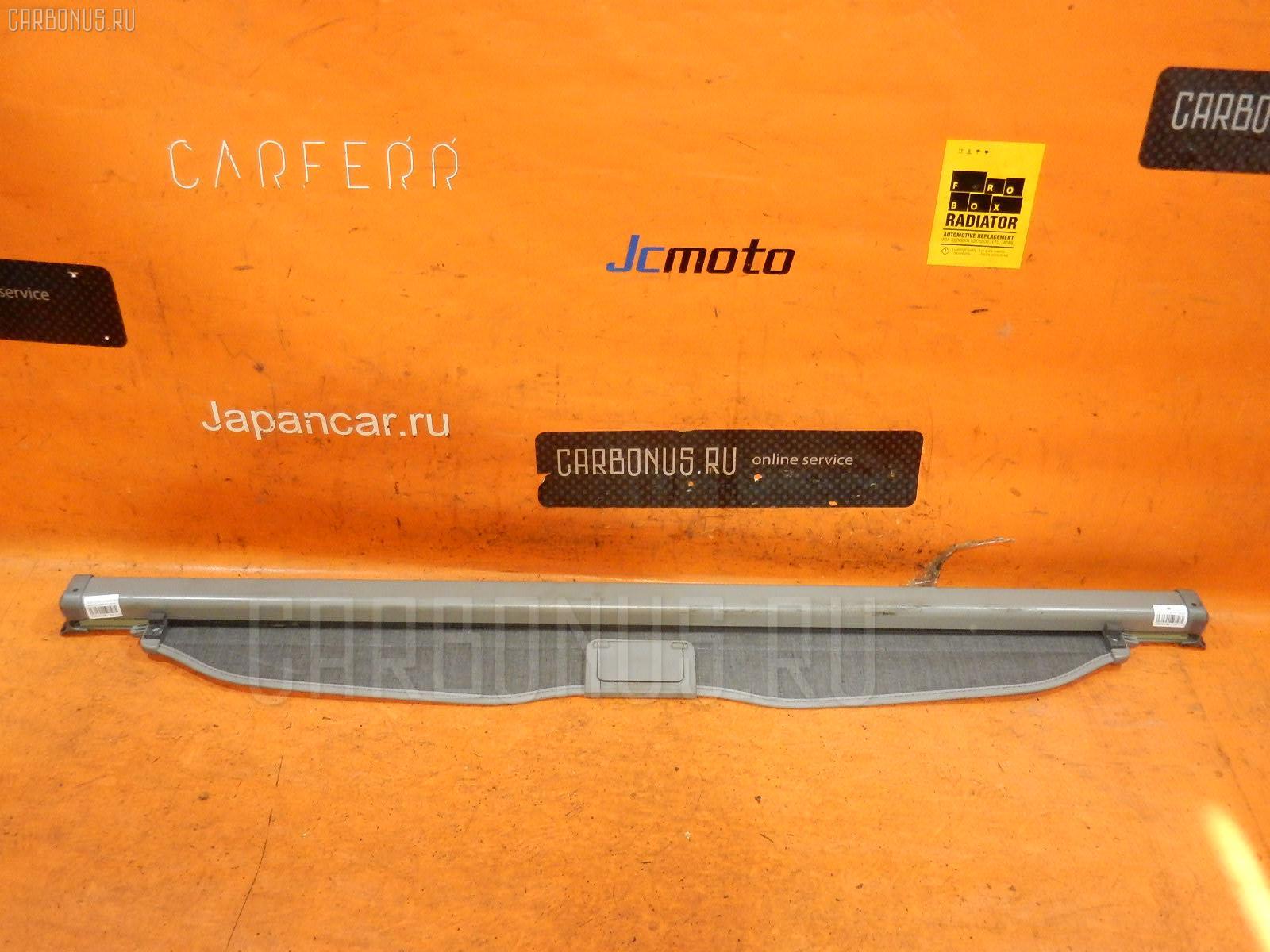Шторка багажника SUBARU FORESTER SG5 Фото 1