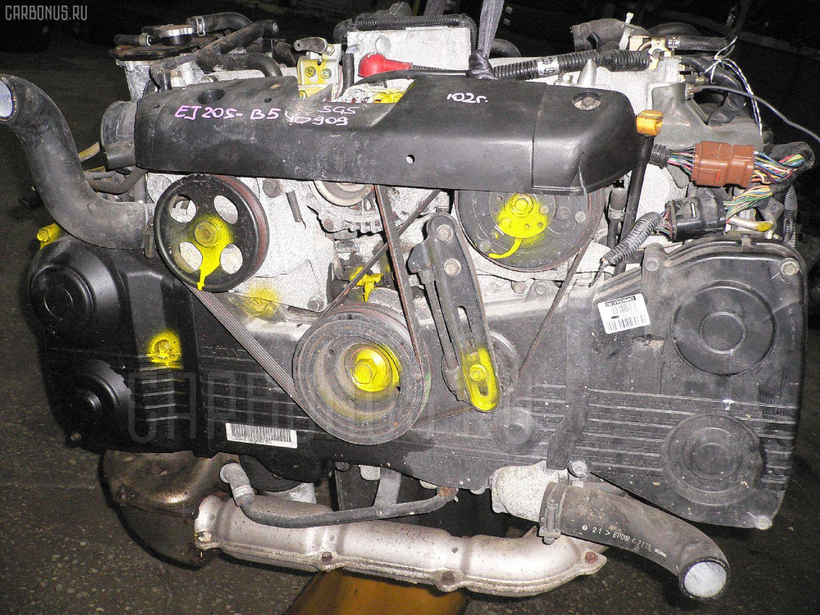 Двигатель SUBARU FORESTER SG5 EJ205T Фото 1