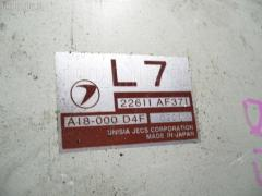 б/у Двигатель SUBARU LEGACY LANCASTER BH9 EJ25