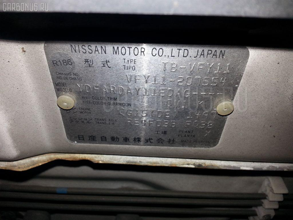Дверь боковая NISSAN AD WAGON VFY11 Фото 3