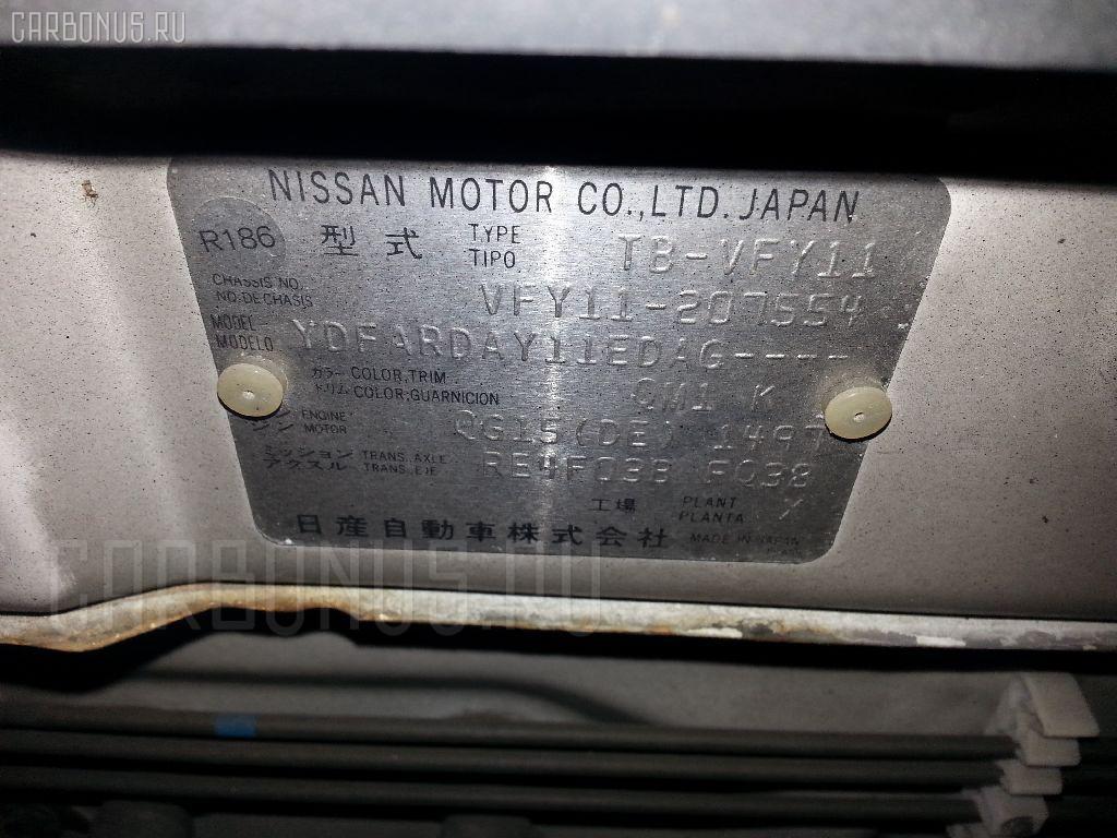 Зеркало двери боковой NISSAN AD WAGON VFY11 Фото 3